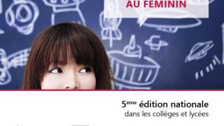 SIF 2017 : Elles Bougent Lorraine présente dans 5 collèges et Lycées pour témoigner devant 200 élèves le 23/11