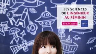 SI au Féminin 2019 : Inscrivez votre établissement scolaire