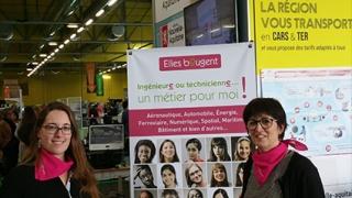 Salon de l'apprentissage et de l'emploi de Poitiers le 14 & 15 février