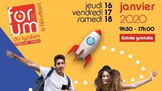 Elles bougent Picardie présent au Forum du lycéen à l'étudiant d'Amiens 2020