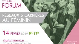 7eédition du Forum Réseaux et Carrières au féminin