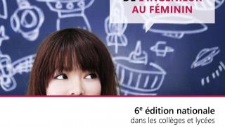 Les Sciences de l'ingénieur aux féminins au Poitou-Charentes
