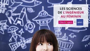 8e édition des Sciences de l'Ingénieur au Féminin