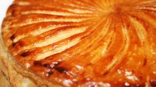 Happy Hour Paris : spécial « galette des reines »