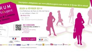 2e édition du forum Réseaux & Carrières au féminin